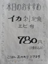 P7030023
