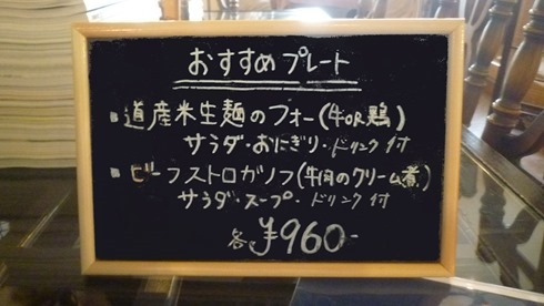 P2140003