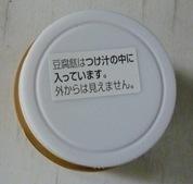 P1180005