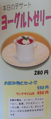 P7170058
