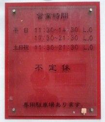 P1860262