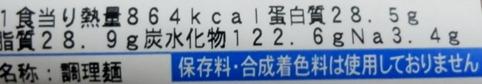 PC245900