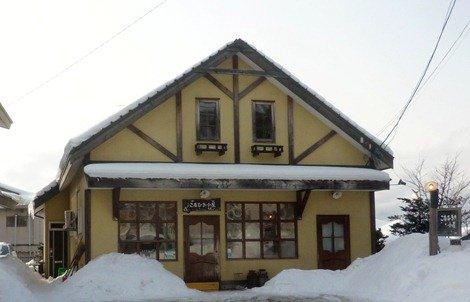 P1860024
