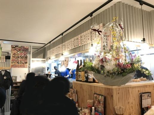 tennai-counter