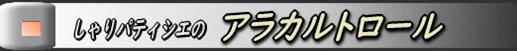 image_thumb[3]