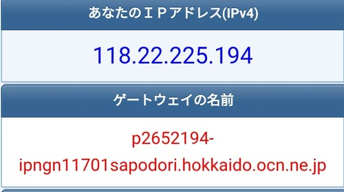 Screenshot_20201031_133820