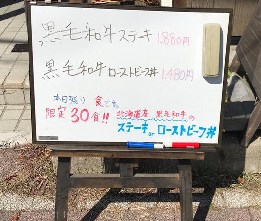 IMG_6768 (2)