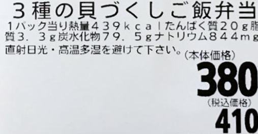 kaizukusi-label