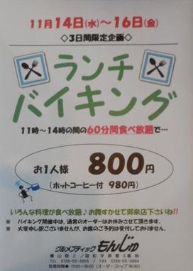 PB080998