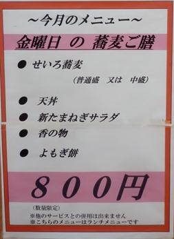 P2100439
