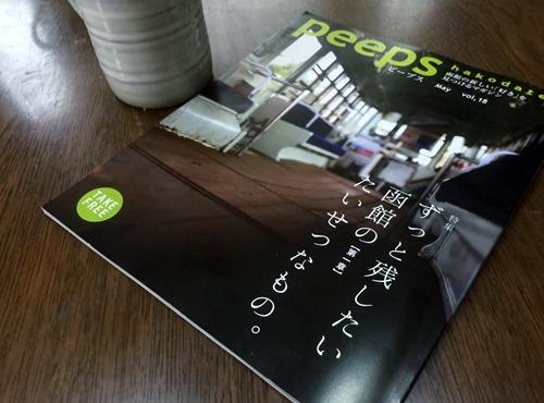 IMG_8069