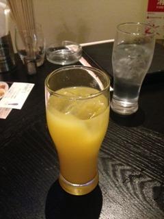 ever-drink