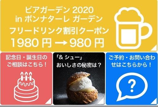 Screenshot_20200725_184107_jp.naver.line.android