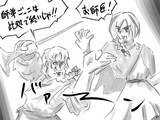 機動武闘伝Moira