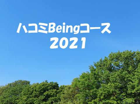 2021-04-20