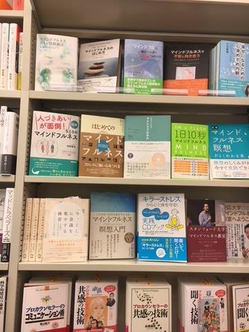 新LP本-書店