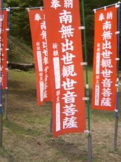 https://livedoor.blogimg.jp/hakomonoseikatu/imgs/0/3/034d25d3.jpg