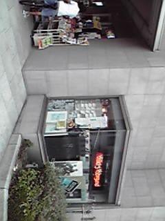 https://livedoor.blogimg.jp/hakomonoseikatu/imgs/5/4/5433ecfb.jpg