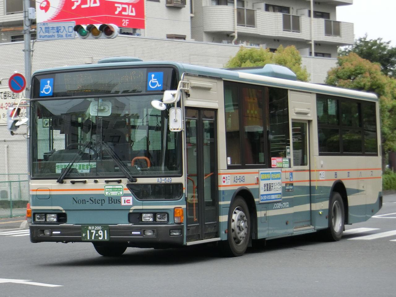 西武バス A3-649 : うみしばうら...