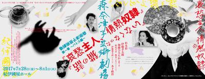 morinatsuko_banner