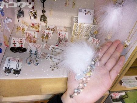 20101210 E-iCHiさん