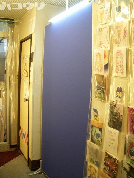 壁スペース