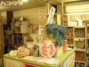 20100405展示スペース春にシフト!2