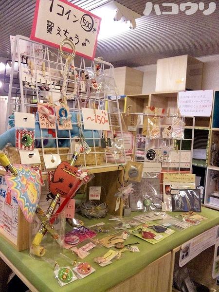 201010 天板スペース 〜150円
