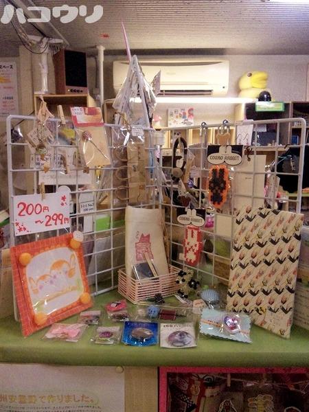 201010 天板スペース 200円〜