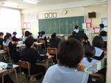 中学1参観2