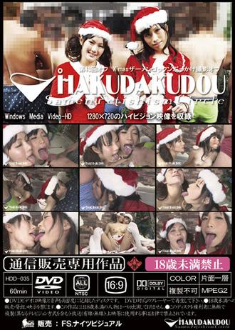 hdd-035-00