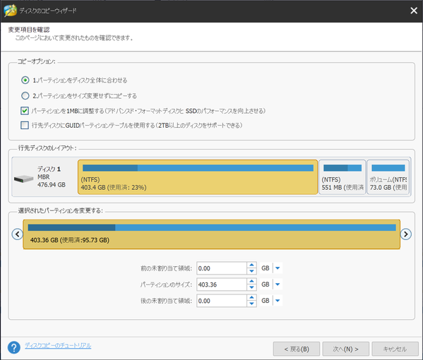 SSDninshiki11