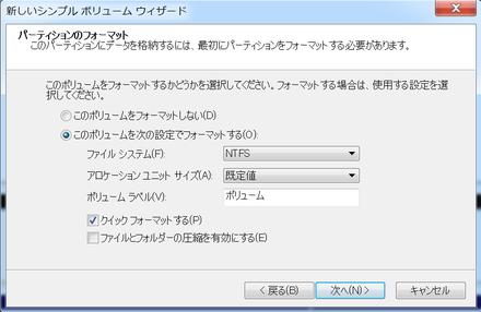 SSDninshiki5
