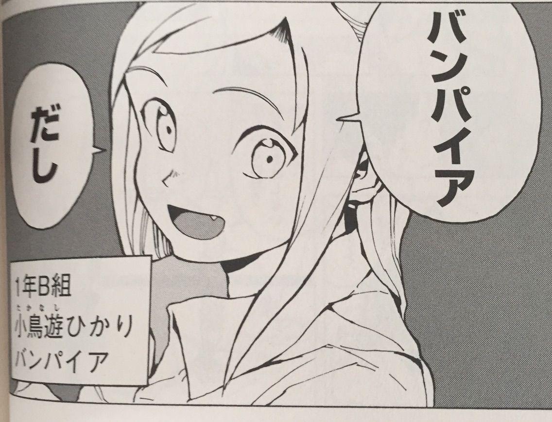 亜人 (漫画)の画像 p1_35