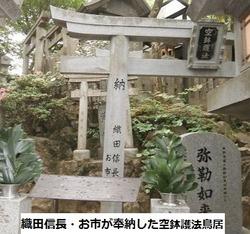 ㉞信貴山 013_1600