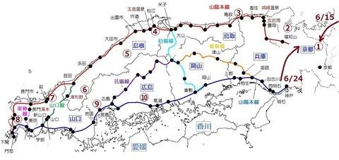 RaN87_map_cyugoku - コピー - コピー