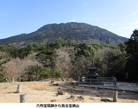 ㉑宝満山2