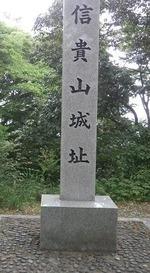 ㉟信貴山 014_1600