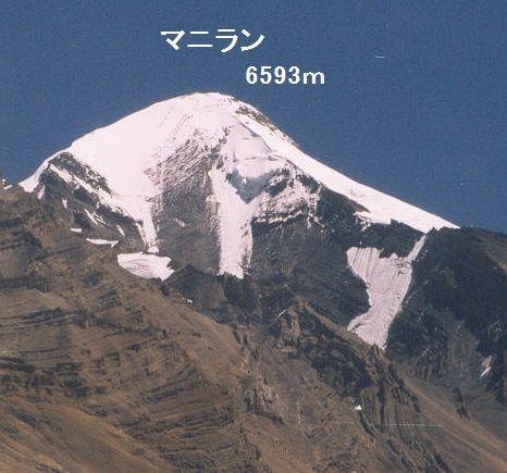 ⑭(6593m)