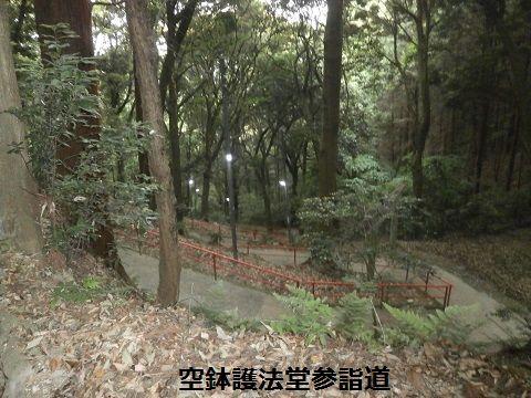 ㉜信貴山 016_1600