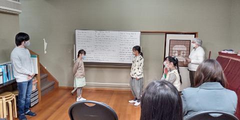 yuna shizuka conversation