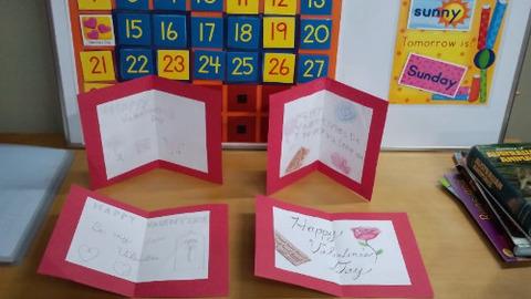 am girls cards