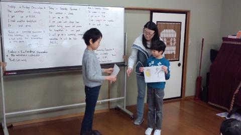 am presentation practice 2