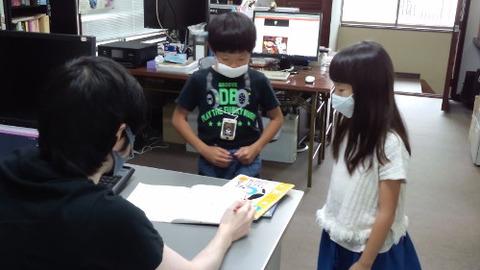 am Makoto check homework