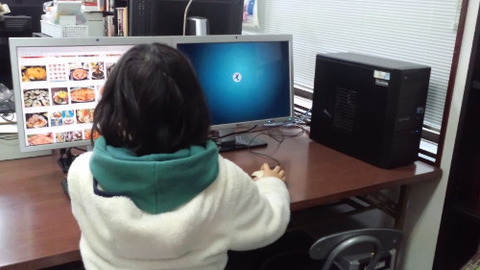 yui research