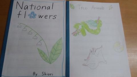 shiori book cover