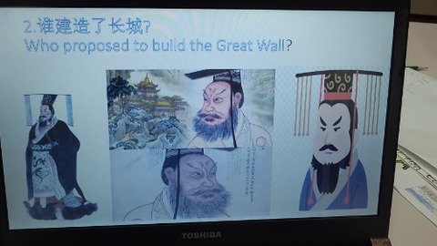 chinese presen2