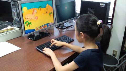 himari typing
