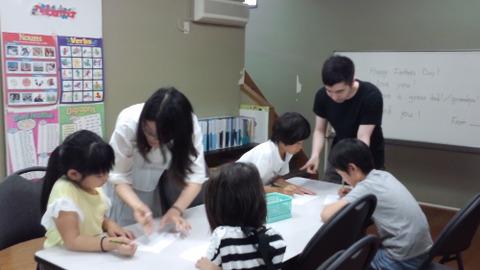 makoto, Miss Guo's group