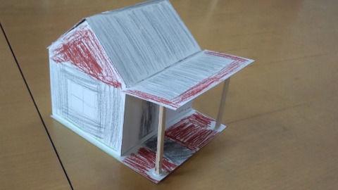 yuki's project